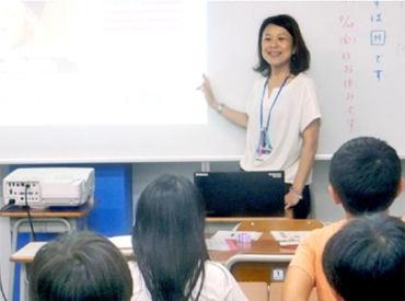 *子どもたちの学びをサポート* 成長を間近に実感できるから、やりがいもしっかり感じられます!