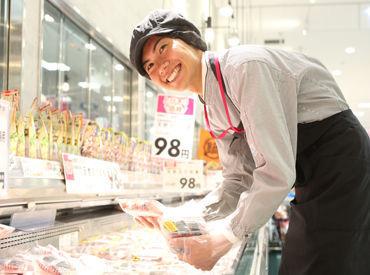 """【鮮魚スタッフ】未経験OK!人気の安定&カンタンWORK☆ ご希望の時間で働いてみませんか?大手だからこその""""厚待遇""""も♪"""