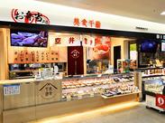 ≪空港内センタープラザ近く≫ 店舗付近はいつも賑わっています◎ 販売を通じて、国内外の様々なお客様と接することができます!