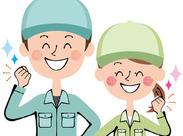 <案件多数!ピッタリのお仕事あります> 工場でのお仕事を中心に 県内各地に案件多数♪ ピッタリのお仕事見つかります!