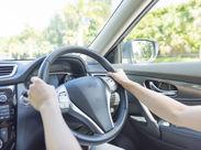 車でのルート配送なので何度か勤務すれば道は覚えられますよ♪日給保証なので早く仕事が終わっても安心です!
