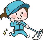 【高時給1200円~】いつもの家事の延長感覚でOK★清掃が未経験の方も、お仕事の流れはスグに覚えられますよ◎