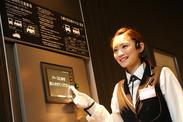 接客&カンタン機械操作の オススメバイトです☆☆☆