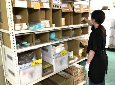 1月末までの短期のオシゴト♪ 期間限定の副業としてオススメです◎ みんな初日から時給1000円スタート!