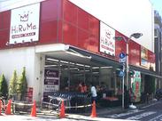 小田銀座商店街の赤い屋根が目印☆彡地元の人に利用される、活気あふれるスーパーです♪