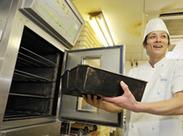街のパン屋さん♪ドンクで一緒に働きませんか? フリーターさん/主婦(夫)さん・・・色んな方が活躍中♪