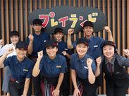 ☆みんな大好きマクドナルド☆ バーガーと一緒に『Smile』を届けましょう♪ マック好き大歓迎!!(☆ω☆*)