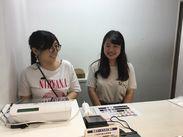 お仕事は常時入ってくるので、安定した収入をGET☆ 駅チカが多いので、通勤も楽ちんです◎ ご希望に応じて正社員登用もあり!