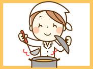 """≪調理経験は要りません♪≫""""お家での料理""""とほとんど同じ!!特別な作業はありませんよ◎週3日/1日3h~シフト自由☆"""