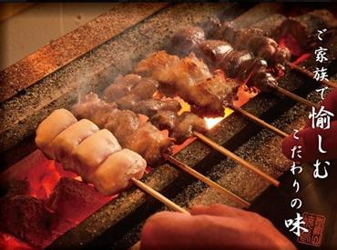 焼き鳥をちょっぴりおしゃれにいただけるお店♪もちろん味にも自信あり!まかないは鶏料理が中心でSTAFFからも好評ですよ!