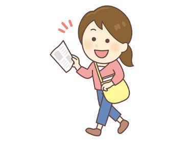 勤務開始日は応相談◎ 9月や10月からも開始できます♪ 「一人だと不安…」という方は、 お友達と一緒に応募もOKです!