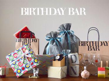 【店舗STAFF】キモチをカタチに…BIRTHDAY BAR―*★写真立て/アクセ/人気キャラコラボ商品etc.― 大切なあの人へ贈る厳選アイテム★
