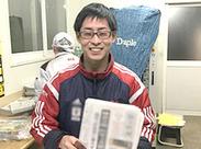 希望に合わせて札幌市内で配達エリアの相談OK!会社所有の自転車・バイク・車が使えるので、配達もスムーズに進められます◎