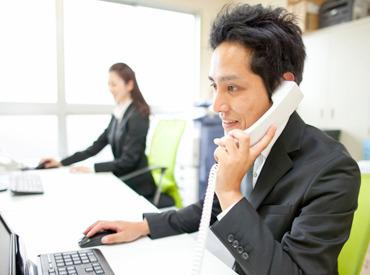 【営業】営業未経験者でもOK!研修制度有ります!女性が活躍中の職場です!土日休みでプライベートも充実◎