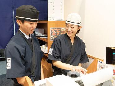 『笑顔が良くなった』と友達にほめられるスタッフ続出!働きながら、予想外の収穫があるかも♪