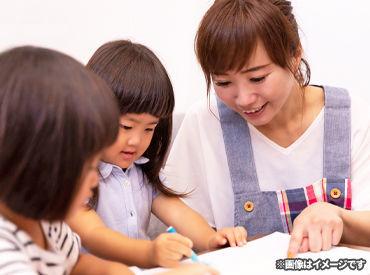 ★子ども好き集合★ 『算数のドリル終わった?』など、 宿題のサポートも行います♪