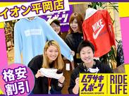 イオン平岡店のスタッフです!!みんな仲良く働いていますよ☆ 交通費支給&車通勤もOKなので、通勤もラクです♪