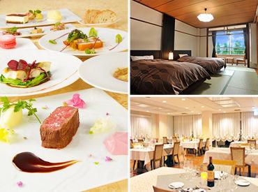 ≪穏やかな時間が流れるモダンなホテル≫芦ノ湖が一望できるホテルは一昨年リニューアル☆゚綺麗なだけでなく居心地の良さも◎