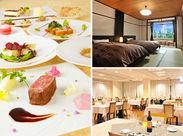 ≪昨年末にリニューアル≫芦ノ湖が一望できるホテルは昨年リニューアル.☆゚綺麗なだけでなく居心地の良さも◎
