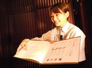 ジャズが流れる落ち着いた個室♪【銀座の一等地】飲食店での経験がある方、スキルアップしたい方など歓迎します!