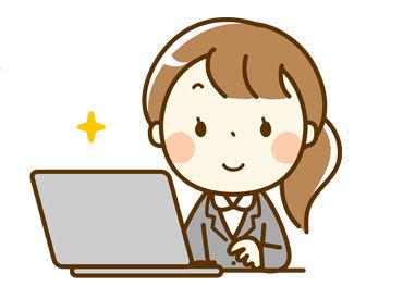 『仙台市社会福祉協議会』でのお仕事♪ 関連する機関/団体の資料作成や電話対応などをお任せします! 福祉に興味のある方大歓迎