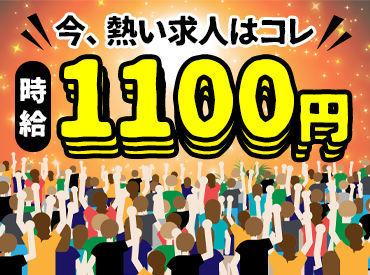 ガッツリ稼げるお仕事です!!月収23万円以上!!状況に応じて短時間の場合もあります!!