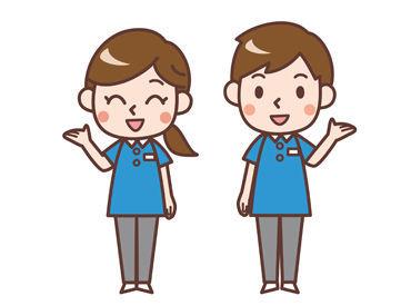 ◆こんな人も必見です◆ 店長候補を目指していきたい! 正社員を目指して頑張りたい◎