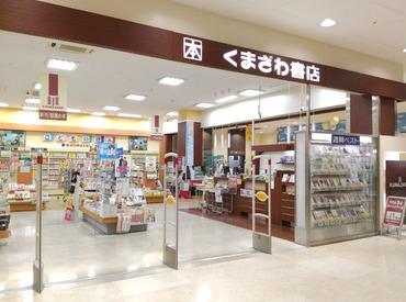 たくさんの本が並ぶ店内はワクワクする空間♪気になる本があったら社割で購入もできますよ◎ ※写真は他店です。