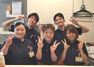★スタッフはみんな仲良し★ 全員で協力し合って働いてますよ♪ ゆったりした雰囲気で働こう☆彡