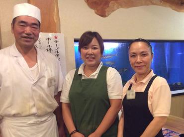 \履歴書不要/ 現在、2名のキッチンスタッフが活躍中! 経験を活かして働きたい方、大歓迎♪