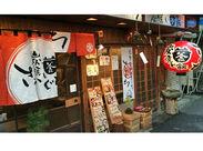 赤いのれん&ちょうちんが目印!! 東梅田駅から徒歩5分♪ 自転車での通勤もOKです◎