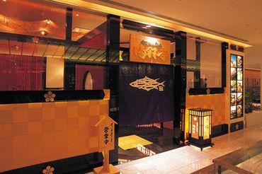 『いま美味しい魚』が味わえる寿司店★雅やかな店内で加賀百万石のおもてなし♪ラシック内★オシャレな店内♪