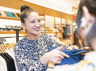 ショップ店員なら新作アイテムの情報も、イチ早くGETできちゃいます◎ ファッションが好きな方、必見のお仕事です(*^^*)