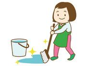 土日は時給UP♪有給休暇有、福利厚生充実のベットメイク・清掃