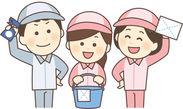 どれも難しいお仕事ではないので、初心者の方もすぐに活躍可能です。幅広い年齢層のスタッフが在籍しています♪