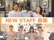 UMAMI BURGER青山店は日本第1号店♪有名人も思わずSNSをフォローするほどオシャレ★今話題のお店で働いてみませんか?