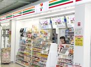 実は、当店は駅売店で有名な「キヨスク」が運営しています。 もちろん、働くスタッフさんはキヨスクの福利厚生が適用されます◎