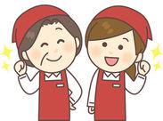 新潟ではおなじみの飲食店でお仕事♪9:00~21:00の間で好きな3h~ご相談ください◎家事の合間や学校終わりなどにもOK!