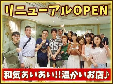 【店舗STAFF】◆オープニングSTAFF大募集◆横浜×フライ&ホッピー×Re:OPEN♪大入り&プチボーナスあり♪未経験者大歓迎♪友達同士もOK♪