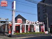 大野城市に新しく移転OPEN★リニューアルオープンの綺麗なお店で働きませんか? たくさんの仲間と一緒にスタートできますよ◎