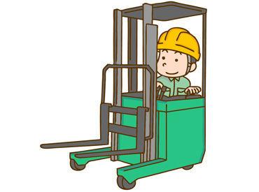 ★コツコツ&シンプル作業★ 冷蔵庫内でリーチリフトを使用して、 商品の入出荷や検品をお願いします◎