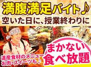 <大宮駅からアクセス◎>通いやすい立地です♪スタートや終わりの時間は相談OK!◯時から~などご希望はお気軽に(≧∇≦)b