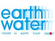 面接時に話題のお水をプレゼント♪美容や健康にもいい自慢のお水なんです!!エイジングケアにも◎