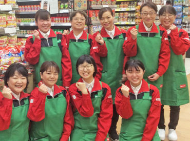 【お得】にお買い物できちゃいます!! 社割がきくので家計も助かる★ 食べ盛りの学生さんには お弁当コーナーもオススメ♪