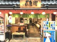 浅草で大人気のお団子、揚げ餅を求め、連日お客様でにぎわってます♪夏はかき氷も◎残業はほぼないので働きやすい!