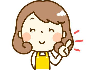 ≪≪当社スタッフも活躍中♪≫≫ 少しでも興味があれば、お気軽にご応募くださいね!!!!