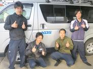 未経験OK!!学生さんも大歓迎です!! 3tトラックを運転できる方!!時給UP★