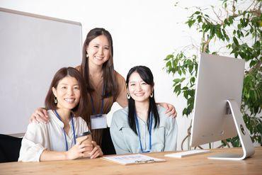 ◇未経験大歓迎  人気のオフィスワークになります