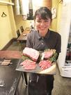 美味しいお肉をまかないでいかが♪ 【近江やバイト】はお財布もお腹も大満足!!*