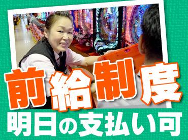 【ダイナムクルー】◆中番/遅番のホールスタッフさん大募集!◆学校帰りや趣味との両立も♪重たい玉箱運びは一切ありません◎